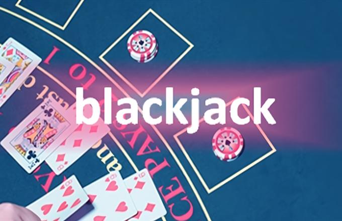 ブラックジャック-13