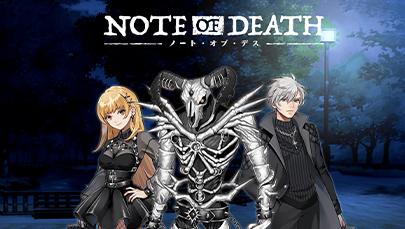 【カジ旅】新入荷!!独占スロットNote of Deathがカジ旅に参上!