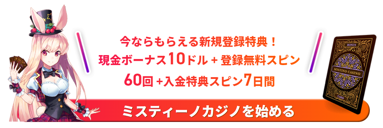 mystino_jp_login