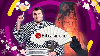【ビットカジノ】ウィークリー2BTC(384万円)の抽選!