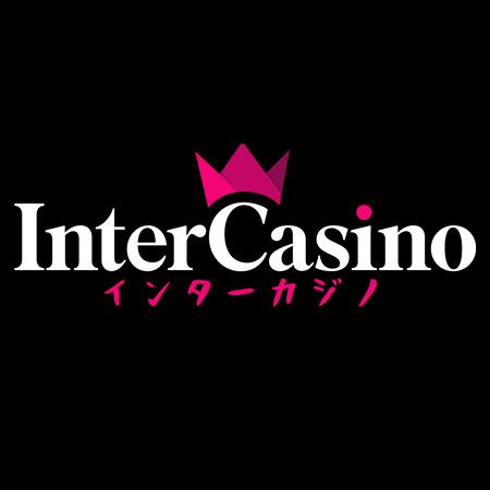 InterCasino インターカジノ オンラインカジノ オンカジ女子